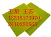 绝缘挡板厂家环氧树脂板规格绝缘隔板8mm规格。厂家价格