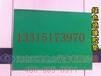 提供茂名绝缘毯规格订制绝缘胶垫耐电压黑色防静电胶板厂家