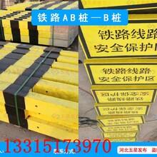 玻璃钢警示桩、绍兴玻璃钢标识桩厂家、规格型号图片