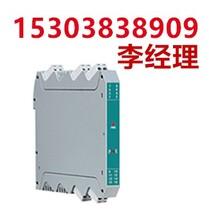 宜賓虹潤NHR-M38智能高速隔離器說明書控制器安全柵壓力控制器NHR-M38智能隔離器圖片