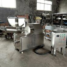 鱼豆腐加工设备鱼肉斩拌机鱼泥斩拌机图片