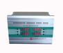 供应长沙国通电力GTZ-841微机自动准同期并网装置