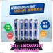 PCM反应粘结型高分子湿铺防水卷材广西防水卷材青龙建材公司