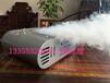 烟感报警器检测烟雾/发烟机