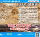 嘉陵江管涌停吸水膨胀袋哪里有卖管涌停的截流抗洪防汛专用沙袋价格供求信息