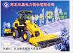 道路除冰机河南冀虹WX2018型全液压多功能道路破冰除雪机哪有卖的?