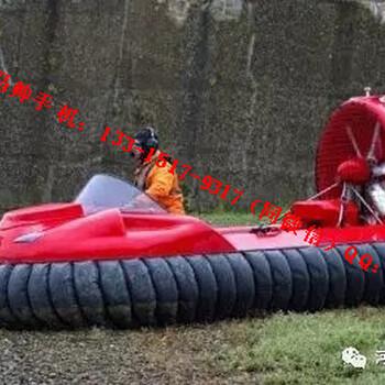 景区专用水陆两栖气垫船新型项目气垫船游玩水陆两栖气垫船厂家