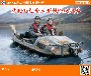 內蒙古呼倫貝爾國產水陸兩棲車多少錢-水陸兩棲車什么牌子好-水陸兩棲車生產廠家