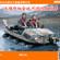 水陆两栖抢险救援车