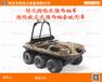 內蒙古赤峰水陸兩棲全地形車規格-水陸兩棲車多重-水陸兩棲車有什么類型