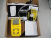 測氧測爆儀MC2-4防水型四合一多氣體分析儀