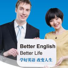 上海英语口语培训预约闸北英语培训随到随学