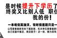 上海成人教育权威学历服务长宁自考本科报名进修班