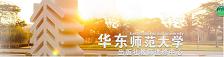 全国校长管理培训华东师范大学出版社教师进修中心