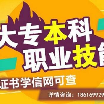 上海专升本培训费用普陀自考专升本培训教会为止