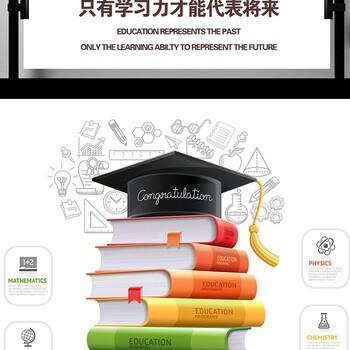 上海长宁升本学校培训招生中学历培训摇篮