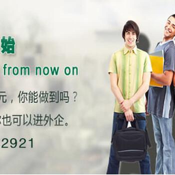 上海英语培训领导品牌杨浦英语口语培训学校