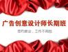上海產品廣告設計培訓嘉定產品包裝設計培訓怎么樣