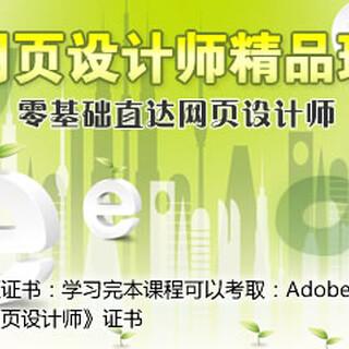 上海杨浦动态网页设计正规培训机构图片3