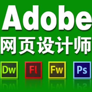 上海杨浦动态网页设计正规培训机构图片4