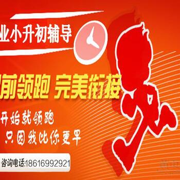 武汉江汉高一生物辅导,1对3小班