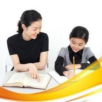 天津和平小学三年级语文辅导,个性化1对1辅导