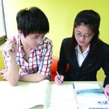 上海黄浦高三化学量身定制学习方案