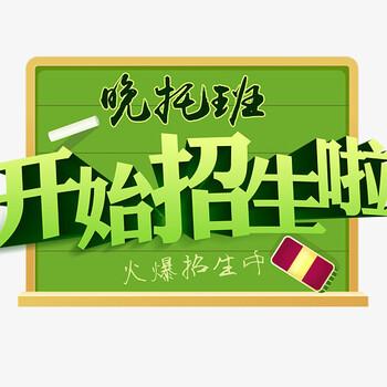 上海闵行小学三年级语文辅导个性化的培训方案