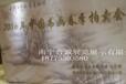 南宁专业搭建桁架喷绘、展览布展