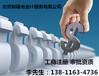 北京典当公司转让13年典当行转让