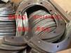 北京厂家专供分段冷轧螺旋叶片