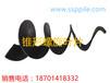 北京厂家专业定制锥形螺旋叶片