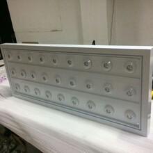 深圳工厂供应厂家LED满天星珠宝灯盘