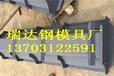 混凝土預制件鋼模具加工廠