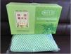 辣木床垫韩国米立方床垫绿色辣木米立方床垫会销礼品赠品
