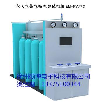 壓力容器模擬機,承壓類模擬器