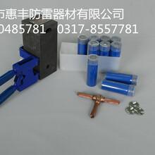 热熔焊接完成的焊点应是什么样子的,热熔焊接工艺好用吗图片