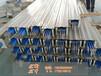 老厂房改造空气式母线槽三相四线制母线生产厂家