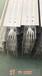 封闭式母线槽电气竖井输电设备