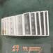 大電流低壓母線槽3200A密集型母線