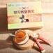 韩国锦御兰株式会社耗时三年精心研发而成的香枳元解酒护肝产品