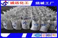 大庆炼油用片碱99片碱工业级烧碱价格工厂直销