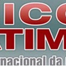 2017巴西建材展FEICON