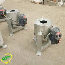 离心式食用油滤油机花生油滤油机小型立式花生油食用油离心式滤油机图片