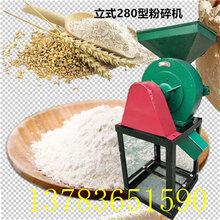家用小钢磨打粉机电动齿槽式磨面机玉米面磨面机辣椒打粉机图片