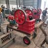 河南矿山机械设备厂家PE220350颚式破碎机粗破破碎机