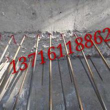 北京顺义区专业植筋楼板植筋梁柱植筋螺栓植筋