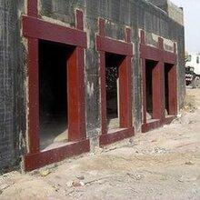 房山区良乡专业墙体开门加固楼板开洞加固碳纤维加固公司
