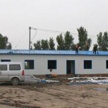 房山区长阳镇专业搭建彩钢房制作彩钢屋顶专业阳台露台封顶公司