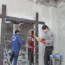 怀柔区专业房屋改造加固门洞粘钢加固楼板开洞加固